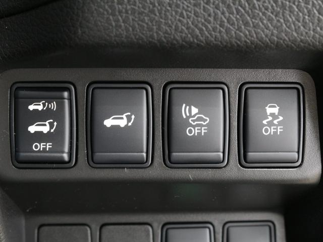 20X ハイブリッド エマージェンシーブレーキP 1オーナー/禁煙車/4WD/アラウンドビューカメラ/純正HDDナビ/ブルートゥース/OP純正エンジンスターター/パワーバックドア/インテリジェントパーキングアシスト/ルーフレール/LEDヘッドライト(13枚目)