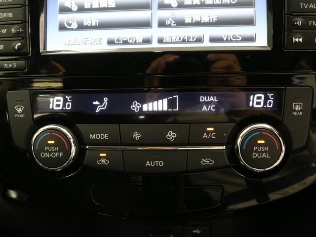 20X ハイブリッド エマージェンシーブレーキP 1オーナー/禁煙車/4WD/アラウンドビューカメラ/純正HDDナビ/ブルートゥース/OP純正エンジンスターター/パワーバックドア/インテリジェントパーキングアシスト/ルーフレール/LEDヘッドライト(15枚目)