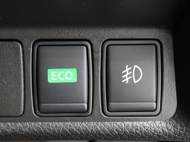 20X ハイブリッド エマージェンシーブレーキP 1オーナー/禁煙車/4WD/アラウンドビューカメラ/純正HDDナビ/ブルートゥース/OP純正エンジンスターター/パワーバックドア/インテリジェントパーキングアシスト/ルーフレール/LEDヘッドライト(17枚目)