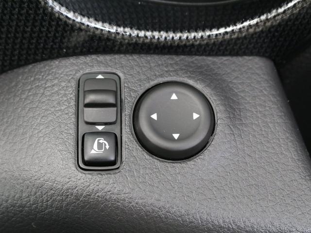 20X ハイブリッド エマージェンシーブレーキP 1オーナー/禁煙車/4WD/アラウンドビューカメラ/純正HDDナビ/ブルートゥース/OP純正エンジンスターター/パワーバックドア/インテリジェントパーキングアシスト/ルーフレール/LEDヘッドライト(23枚目)