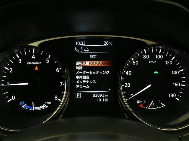 20X ハイブリッド エマージェンシーブレーキP 1オーナー/禁煙車/4WD/アラウンドビューカメラ/純正HDDナビ/ブルートゥース/OP純正エンジンスターター/パワーバックドア/インテリジェントパーキングアシスト/ルーフレール/LEDヘッドライト(25枚目)