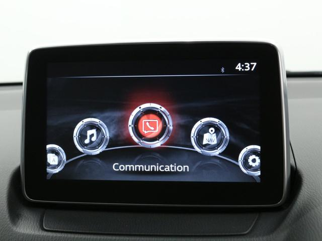 XDツーリング Lパッケージ ターボ/1オーナー/スマートシティブレーキ/パドルシフト/ハーフレザーシート/マツダコネクト/ブルートゥース/ヘッドアップディスプレイ/クルーズコントロール/LEDヘッドライト/純正16アルミ/ETC(5枚目)
