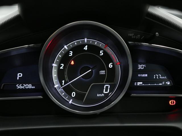 XDツーリング Lパッケージ ターボ/1オーナー/スマートシティブレーキ/パドルシフト/ハーフレザーシート/マツダコネクト/ブルートゥース/ヘッドアップディスプレイ/クルーズコントロール/LEDヘッドライト/純正16アルミ/ETC(10枚目)