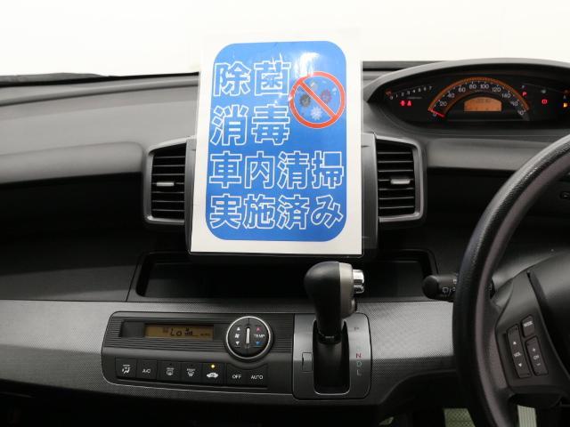 「ホンダ」「フリード」「ミニバン・ワンボックス」「三重県」の中古車4