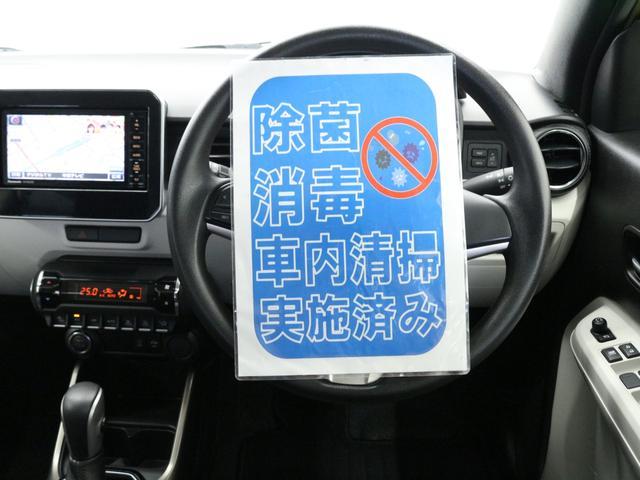 「スズキ」「イグニス」「SUV・クロカン」「三重県」の中古車4