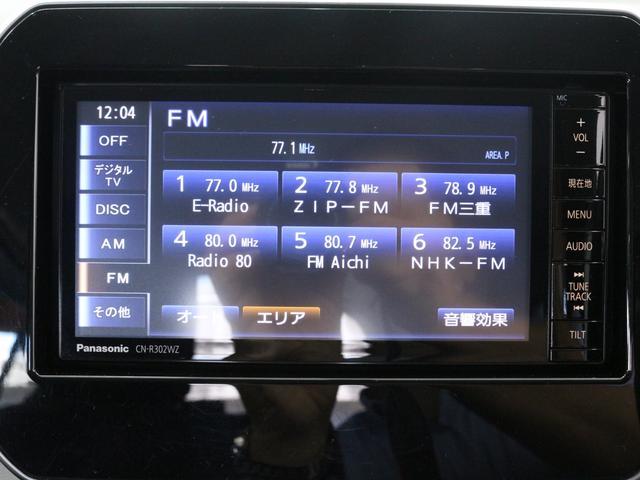 「スズキ」「イグニス」「SUV・クロカン」「三重県」の中古車6
