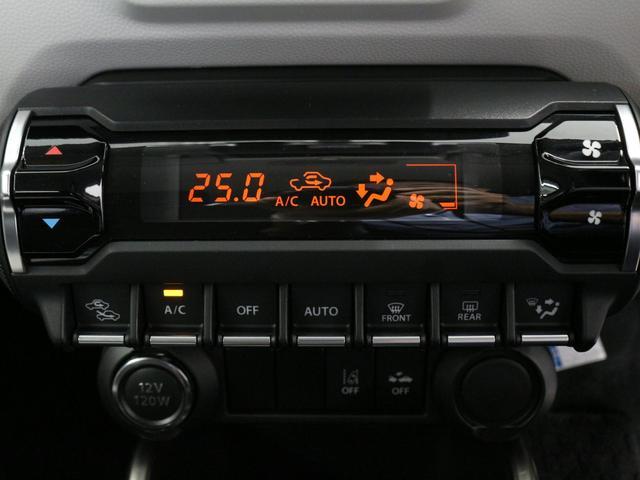 「スズキ」「イグニス」「SUV・クロカン」「三重県」の中古車8