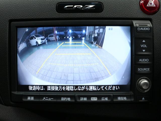 「ホンダ」「CR-Z」「クーペ」「三重県」の中古車5