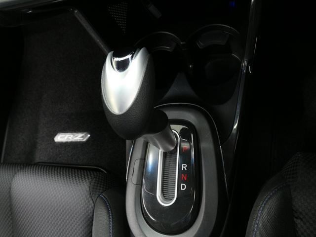 「ホンダ」「CR-Z」「クーペ」「三重県」の中古車22