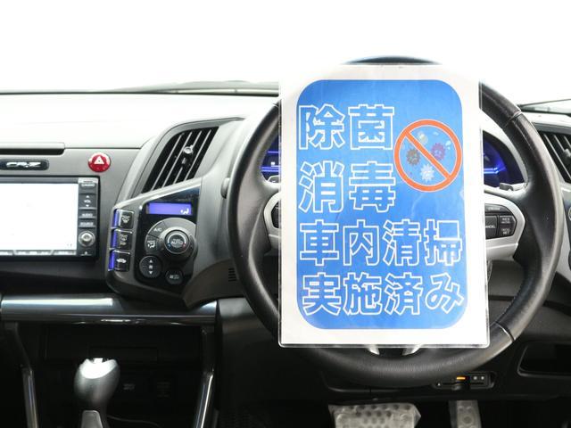 「ホンダ」「CR-Z」「クーペ」「三重県」の中古車29