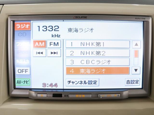 「スズキ」「アルトラパン」「軽自動車」「三重県」の中古車5