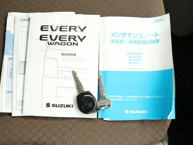 「スズキ」「エブリイワゴン」「コンパクトカー」「三重県」の中古車19