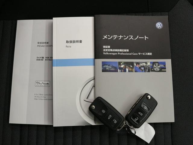 「フォルクスワーゲン」「ポロ」「コンパクトカー」「三重県」の中古車19