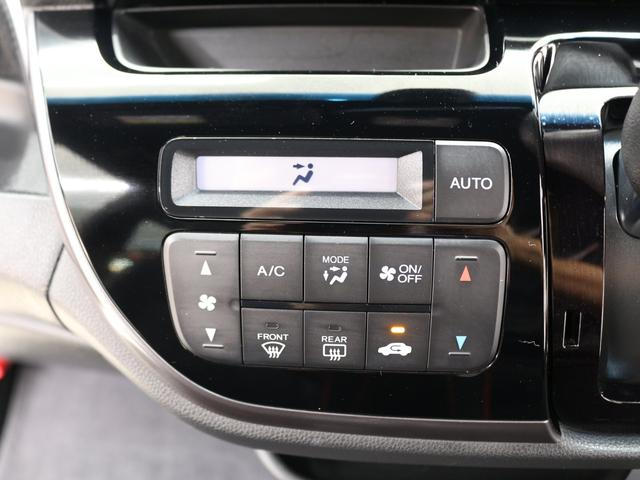 「ホンダ」「N-WGNカスタム」「コンパクトカー」「三重県」の中古車16