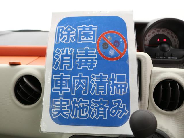 F 禁煙車/メモリーナビ/フルセグTV/ブルートゥース/バックカメラ/ロングパワースライドドア/ETC/後席チップアップシート/シートバックテーブル/プライバシーガラス/シートリフター/フォグランプ(4枚目)