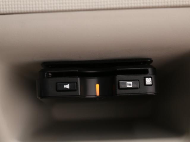 F 禁煙車/メモリーナビ/フルセグTV/ブルートゥース/バックカメラ/ロングパワースライドドア/ETC/後席チップアップシート/シートバックテーブル/プライバシーガラス/シートリフター/フォグランプ(7枚目)