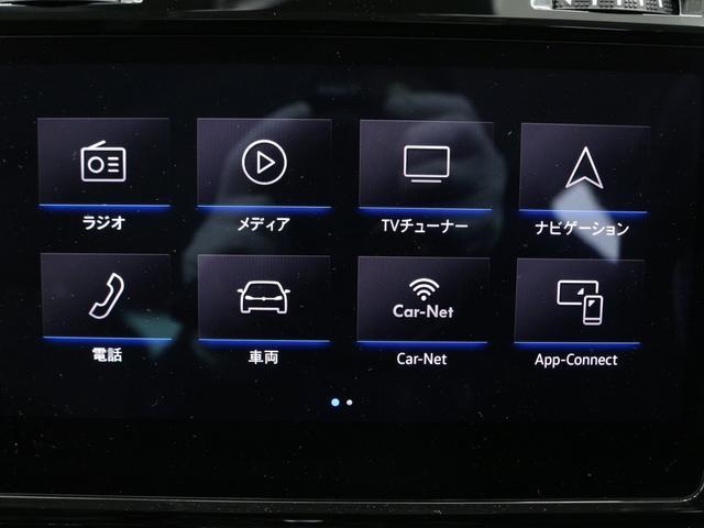 TSIハイライン 禁煙/ディスカバープロパッケージ/テクノロジーパッケージ/純正ナビ/フルセグ/ブルートゥース/バックカメラ/アダプティブクルーズコントロール/LEDヘッドライト/12.3インチインフォメーションDSP(5枚目)