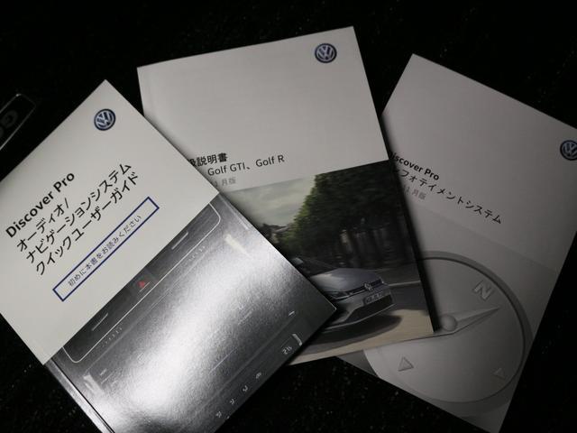 TSIハイライン 禁煙/ディスカバープロパッケージ/テクノロジーパッケージ/純正ナビ/フルセグ/ブルートゥース/バックカメラ/アダプティブクルーズコントロール/LEDヘッドライト/12.3インチインフォメーションDSP(25枚目)