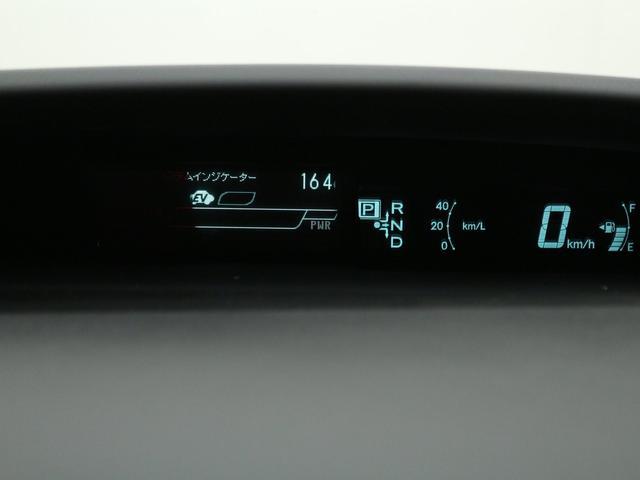 G 禁煙車/メモリーナビ/クルーズコントロール/ドライブレコーダー/パワーシート/ハーフレザーシート/革ハンドル/ステアリモコン/HIDヘッドライト/アームレストコンソール/スマートキー/ETC(12枚目)