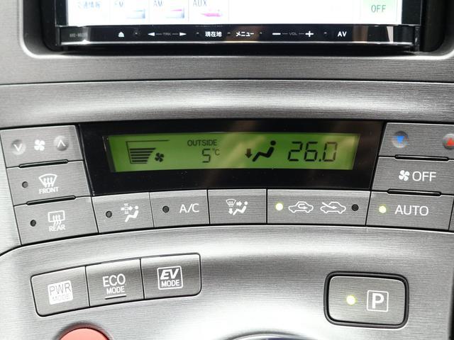 G 禁煙車/メモリーナビ/クルーズコントロール/ドライブレコーダー/パワーシート/ハーフレザーシート/革ハンドル/ステアリモコン/HIDヘッドライト/アームレストコンソール/スマートキー/ETC(13枚目)