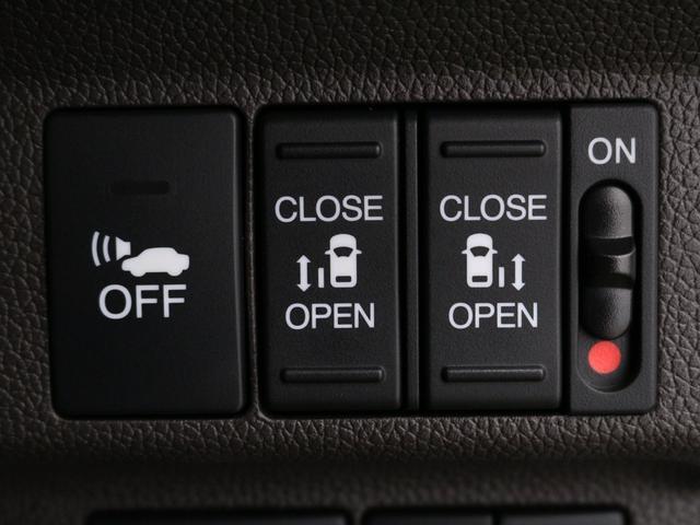 ハイブリッド・Gホンダセンシング 7人乗り/禁煙/1オーナー/ホンダセンシング/ナビ/フルセグTV/ブルートゥース/両側パワースライドドア/バックカメラ/レーダークルーズコントロール/LEDヘッドライト/ETC/スマートキー/ブラック(7枚目)