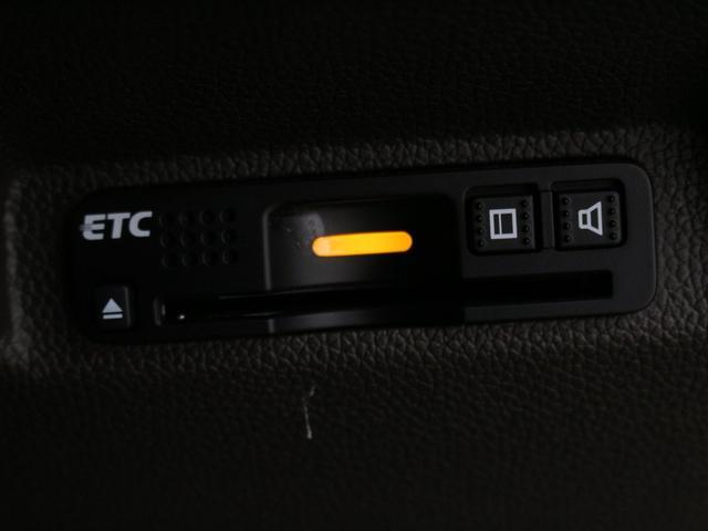 ハイブリッド・Gホンダセンシング 7人乗り/禁煙/1オーナー/ホンダセンシング/ナビ/フルセグTV/ブルートゥース/両側パワースライドドア/バックカメラ/レーダークルーズコントロール/LEDヘッドライト/ETC/スマートキー/ブラック(14枚目)