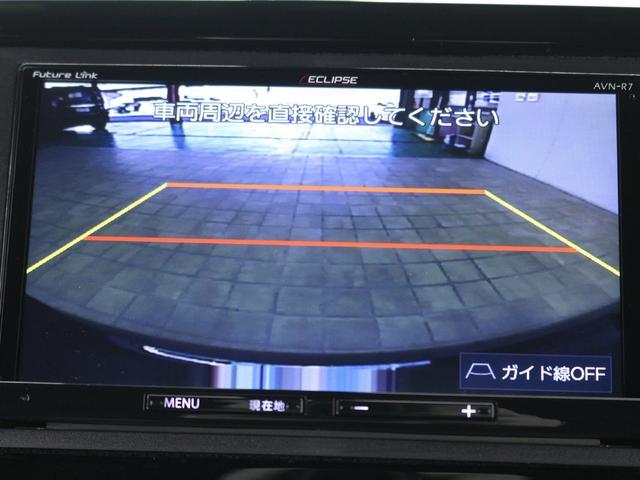 G・EXホンダセンシング 衝突軽減ブレーキ/ス-パースライドシート/禁煙車/1オーナー/ナビ/フルセグ/ブルートゥース/レーダークルーズコントロール/両側パワスラ/LEDヘッドライト/バックカメラ/ドライブレコーダー/ETC(6枚目)