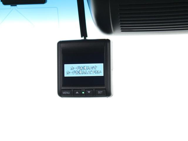 G・EXホンダセンシング 衝突軽減ブレーキ/ス-パースライドシート/禁煙車/1オーナー/ナビ/フルセグ/ブルートゥース/レーダークルーズコントロール/両側パワスラ/LEDヘッドライト/バックカメラ/ドライブレコーダー/ETC(7枚目)
