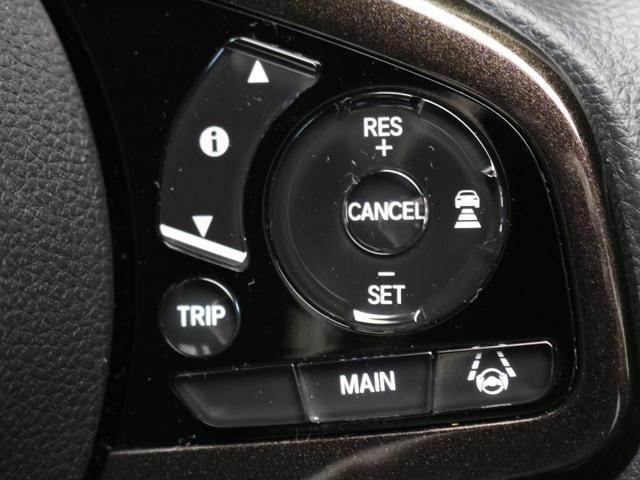 G・EXホンダセンシング 衝突軽減ブレーキ/ス-パースライドシート/禁煙車/1オーナー/ナビ/フルセグ/ブルートゥース/レーダークルーズコントロール/両側パワスラ/LEDヘッドライト/バックカメラ/ドライブレコーダー/ETC(11枚目)