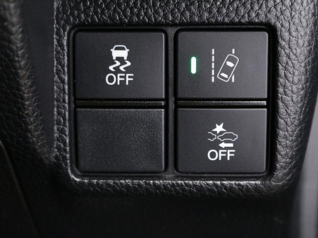 G・EXホンダセンシング 衝突軽減ブレーキ/ス-パースライドシート/禁煙車/1オーナー/ナビ/フルセグ/ブルートゥース/レーダークルーズコントロール/両側パワスラ/LEDヘッドライト/バックカメラ/ドライブレコーダー/ETC(12枚目)