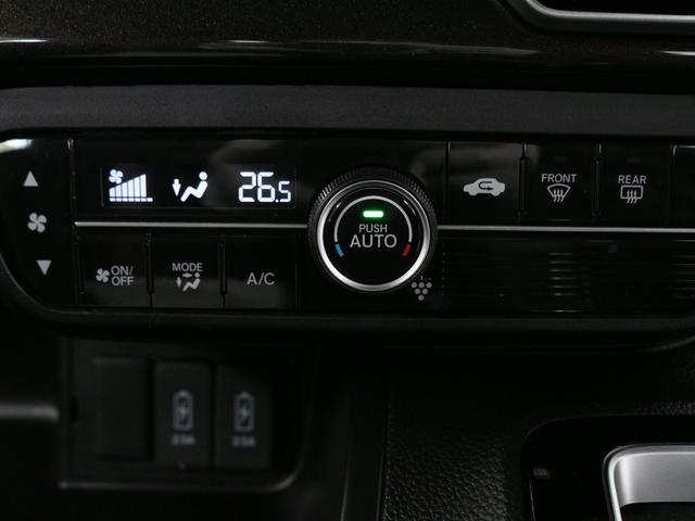 G・EXホンダセンシング 衝突軽減ブレーキ/ス-パースライドシート/禁煙車/1オーナー/ナビ/フルセグ/ブルートゥース/レーダークルーズコントロール/両側パワスラ/LEDヘッドライト/バックカメラ/ドライブレコーダー/ETC(13枚目)