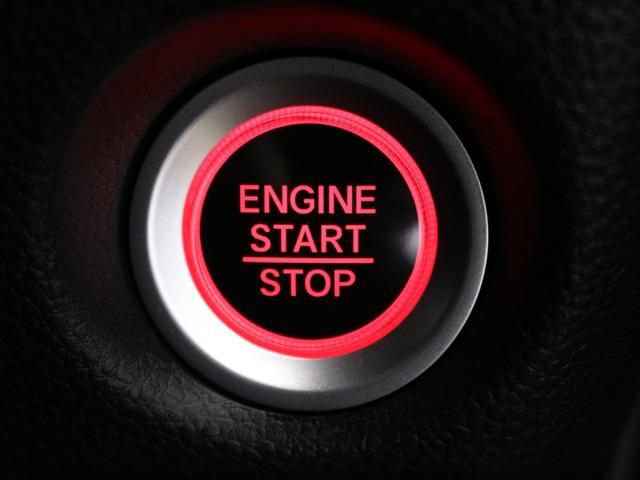 G・EXホンダセンシング 衝突軽減ブレーキ/ス-パースライドシート/禁煙車/1オーナー/ナビ/フルセグ/ブルートゥース/レーダークルーズコントロール/両側パワスラ/LEDヘッドライト/バックカメラ/ドライブレコーダー/ETC(17枚目)