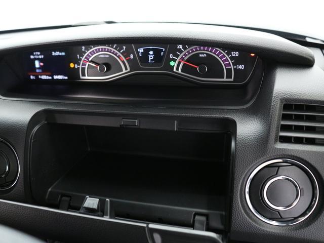 G・EXホンダセンシング 衝突軽減ブレーキ/ス-パースライドシート/禁煙車/1オーナー/ナビ/フルセグ/ブルートゥース/レーダークルーズコントロール/両側パワスラ/LEDヘッドライト/バックカメラ/ドライブレコーダー/ETC(21枚目)