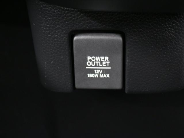 G・EXホンダセンシング 衝突軽減ブレーキ/ス-パースライドシート/禁煙車/1オーナー/ナビ/フルセグ/ブルートゥース/レーダークルーズコントロール/両側パワスラ/LEDヘッドライト/バックカメラ/ドライブレコーダー/ETC(25枚目)