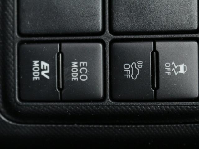 【ECO&EVモード】ボタン1つでお車の特性を変更できます