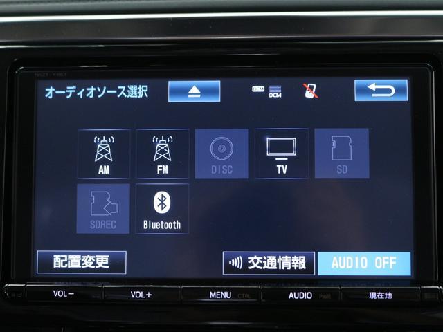 【純正9インチナビ】フルセグTV!DVD/CD再生!ブルートゥース!SD録音再生!FM/AMラジオ!
