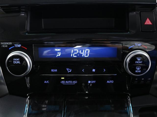 【デュアルコントロールエアコン】通常のオートエアコンとは違い、運転席側と助手席側で違う温度を送風できます。人それぞれ温度差も違いますので、非常に快適な車内環境を作ることができます!