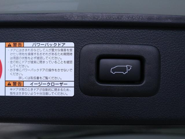 【パワーバックドア】1BOXのバックドアを開けるのが大変だと感じたことありませんか?これらの車の場合、 運転席でスイッチを押すだけでバックドアが自動で開いてくれるので大変便利です。