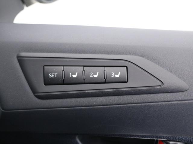 【メモリー機能付パワーシート】ボタン1つで好みの位置に座席を移動できます。