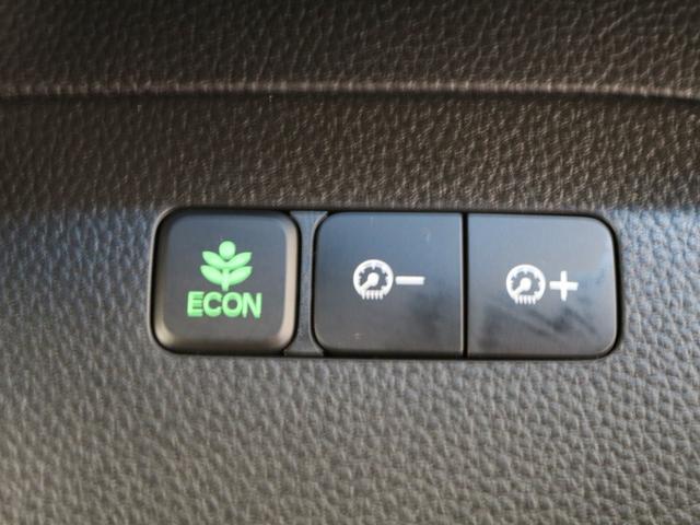 【ECONスイッチ】運転の仕方のロスを抑えて燃費を抑えるよう走行。エンジン出力を抑え、燃費最優先に適切なギア、エアコンをエコ運転に制御。低燃費走行が苦手な方はぜひご活用ください!