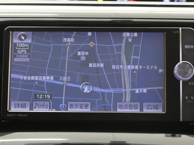 純正メモリーナビ!フルセグTV!DVD再生!ブルートゥース!FM/AMラジオ!