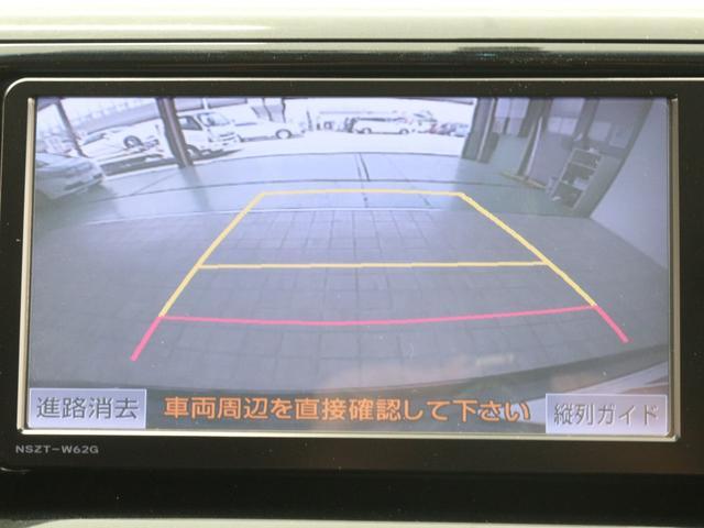【バックカメラ】モニターに後方の映像が映つり出すので、死角の障害物の早期発見や駐車に協力してくれます。