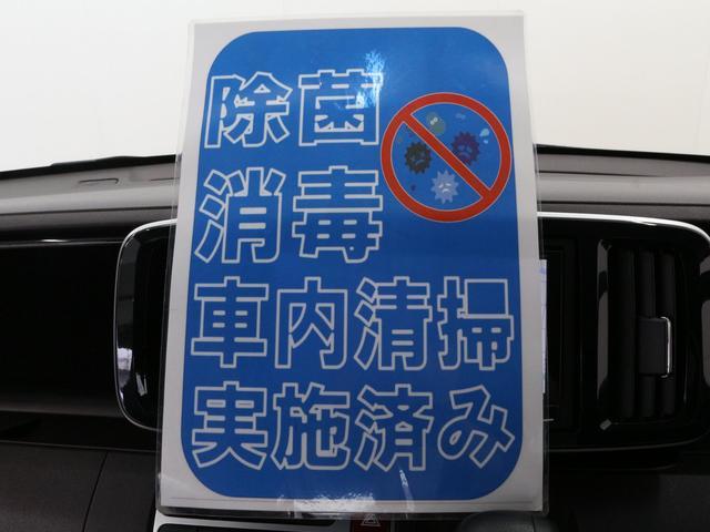 車内は消臭除菌済みです!気持ちお乗りいただけます!!