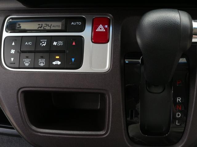 【オートエアコン】任意に設定して頂いた車内室温を保ってくれます!寒かった暑かったりでわざわざ調整することもなくなりますので、運転に集中出来ます。あると嬉しい機能のひとつです。