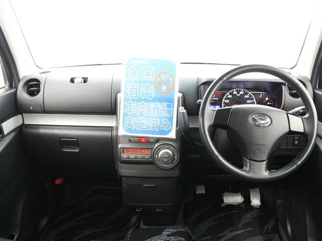 車内は消臭除菌済みです!気持ちよくお乗りいただけます。
