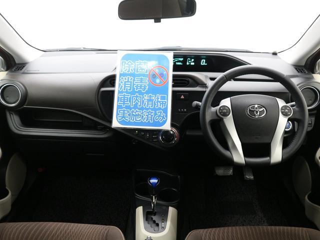 車内は消臭除菌済みです!気持ちお乗りいただけます!