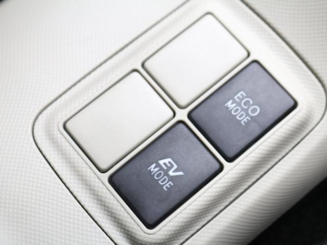 ECO&EVモード!ボタン1つで特性を変更できます