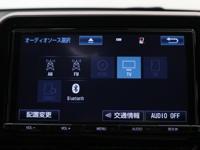 G トヨタセーフティセンス/禁煙車/9インチナビ/フルセグ/ブルートゥース/バックカメラ/アダプティブクルーズコントロール/革ハンドル/シートヒーター/ナノイーエアコン/LEDヘッドライト&フォグランプ(6枚目)