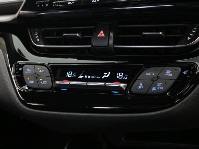 G トヨタセーフティセンス/禁煙車/9インチナビ/フルセグ/ブルートゥース/バックカメラ/アダプティブクルーズコントロール/革ハンドル/シートヒーター/ナノイーエアコン/LEDヘッドライト&フォグランプ(18枚目)