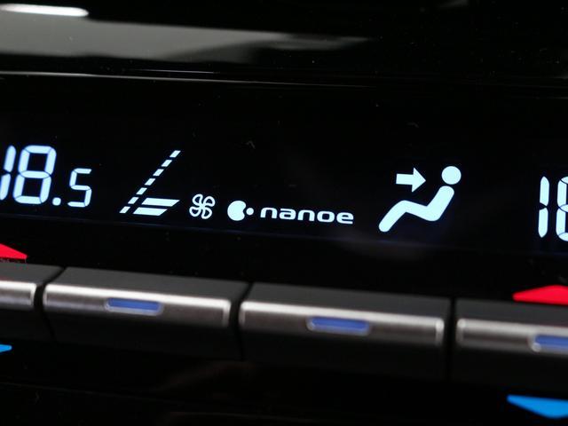 G トヨタセーフティセンス/禁煙車/9インチナビ/フルセグ/ブルートゥース/バックカメラ/アダプティブクルーズコントロール/革ハンドル/シートヒーター/ナノイーエアコン/LEDヘッドライト&フォグランプ(22枚目)